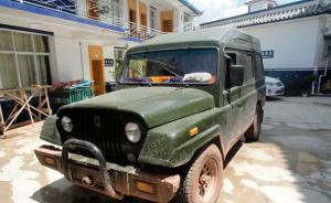 非法收运一级珍稀濒危保护植物红豆杉,云南两男子被刑拘