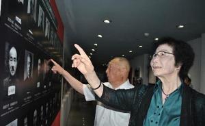 辽宁纪念审判日本战犯61周年,日军中将师团长曾跪地谢罪