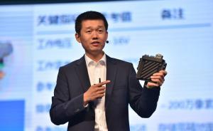 百度推国内首个可量产自动驾驶计算平台:定位精度足以上高速