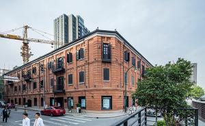 首个文化和自然遗产日,带你去看5座新开放的上海文物建筑