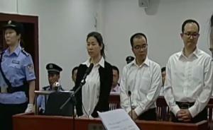 北京盘古氏公司骗贷骗汇案一审开庭