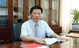 中国十五冶金建设集团董事长马文洲被查,涉严重违纪