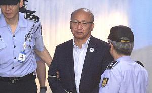 朴槿惠系列案首判决:前部长涉三星并购案获刑两年半