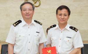 厦门海关党组成员高继科任太原海关党组书记、关长