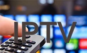 广电总局责令中国联通、中国移动停止违规IPTV业务