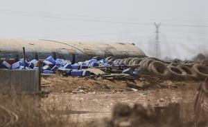 河北巡查发现邯郸市4个纳污坑塘:2处强酸性、1处碱性