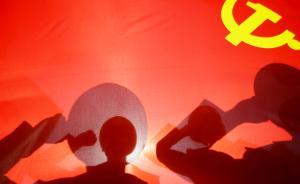 中国纪检监察报:领导干部官当大了却忘本,那是缺少政治信仰