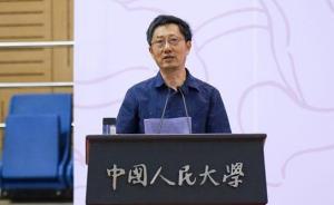 年均发文70篇人大教授陈力丹:写的都是不畅销的,无关挣钱