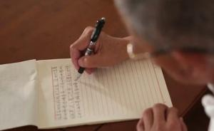 """只发了条短信,廖俊波就帮他解决了多年的""""老大难""""问题"""