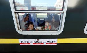 新疆最北端小城阿勒泰市正式融入铁路路网,告别不通火车历史