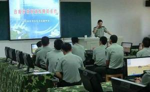 陆军步兵学院由原南昌陆军学院、石家庄机械化步兵学院合建