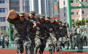 军媒:陆军勤务学院以后勤工程学院和军事经济学院为基础组建