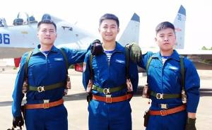 海军航空兵迎里程碑:首批整建制自主培养的三代机飞行员入列