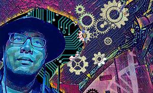 徐英瑾谈大数据、哲学与人工智能