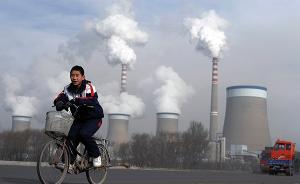 国家能源局原局长:特朗普被误导了,中国不会再建数百煤电厂