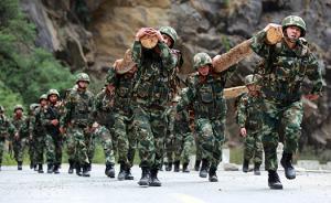 """人民日报刊文:武警部队要做维护社会稳定的""""压舱石"""""""