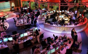 """""""断交危机""""风暴眼中的半岛电视台:关闭与否未来几周很关键"""