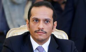 卡塔尔外交大臣称卡美关系历史悠久,特朗普选边说话莫名其妙
