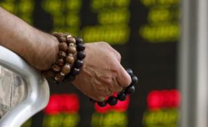 新华社:今年超九成ST个股下跌,制度变革改变A股投资逻辑