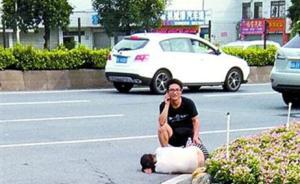 """佛山一女子倒在滚滚车流中,""""眼镜哥""""停下守护并报警求助"""