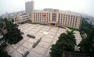 陆军军事交通学院亮相,本部位于天津北洋水师学堂旧址