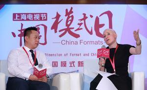 上海电视节丨中国综艺市场的未来在哪里
