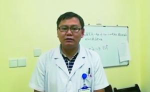 山东医生扶起倒地学生反被骂是肇事者,获澄清后家长道歉