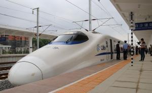 武九客专湖北段今日正式开通运营,阳新至武汉最快63分钟