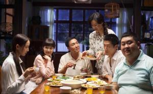 《六人晚餐》:看到吴刚不禁笑场,因为达康书记太受欢迎