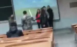 四川一高校被指有辅导员用棍子打学生掌心,校方:已开除