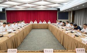 国务院安委会第七巡查组进驻上海市开展安全生产巡查