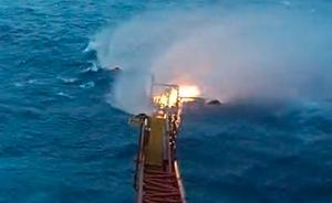 """南海可燃冰试采平台经受""""苗柏""""11级风考验,产气过程平稳"""
