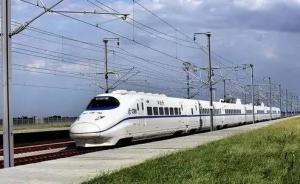 中兰高铁初步设计获批,宁夏段6月底前将开工建设