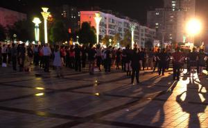 深观察|让管理跟上广场舞的节奏