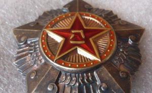 """中央军委:""""八一勋章""""每五年授予一次,今年颁授10人左右"""