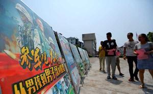 军媒:征兵宣传不宜强调高额补助,军营需要的是有志青年