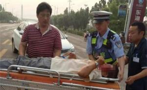 河北一老人遇车祸骨折倒地鲜血直流:行人不敢扶,3交警救助