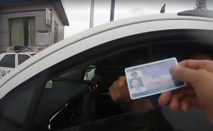 男子持泰国驾照驾车奔丧被查,湖北高速警察快速处理放行