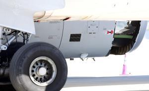 民航局:将参与东航悉尼飞上海客机发动机故障调查