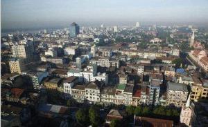 缅甸仰光强拆一棚户区引发民众不满,政府称居住者非法侵占