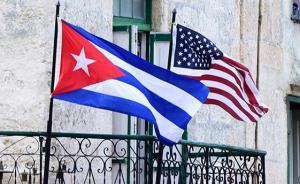 """特朗普将宣布对古巴新政策,或收紧经贸政策但不至再""""断交"""""""
