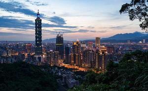 """央视评论:巴拿马与台湾""""断交"""",台湾对外关系面临骨牌效应"""