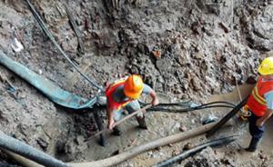 南昌全城停水追因:非市政野蛮施工而是电缆破损未及时修复