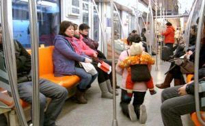 """地铁乞讨者组千人QQ群:分享""""业绩好""""城市,遇打击便转移"""