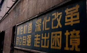 人民日报调研黑龙江老国企改革:8个月扭转连续2年亏损局面
