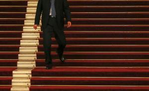 中纪委机关报刊文:党员不是摆出来的,派头越足戳脊梁骨越多
