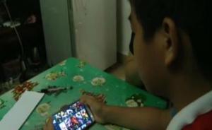 深圳11岁少年玩王者荣耀,三个月花光全家多年攒下的三万多