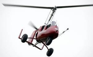 """直播平台推销载人""""旋翼机"""",生产购买飞行均涉嫌违法"""