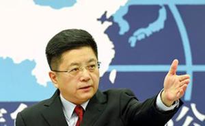 """国台办回应吴敦义主张""""九二共识"""":愿与国民党加强交流对话"""