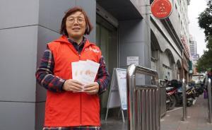 """""""50后""""上海阿姨无偿捐献稀有血17年,被封""""熊猫女侠"""""""